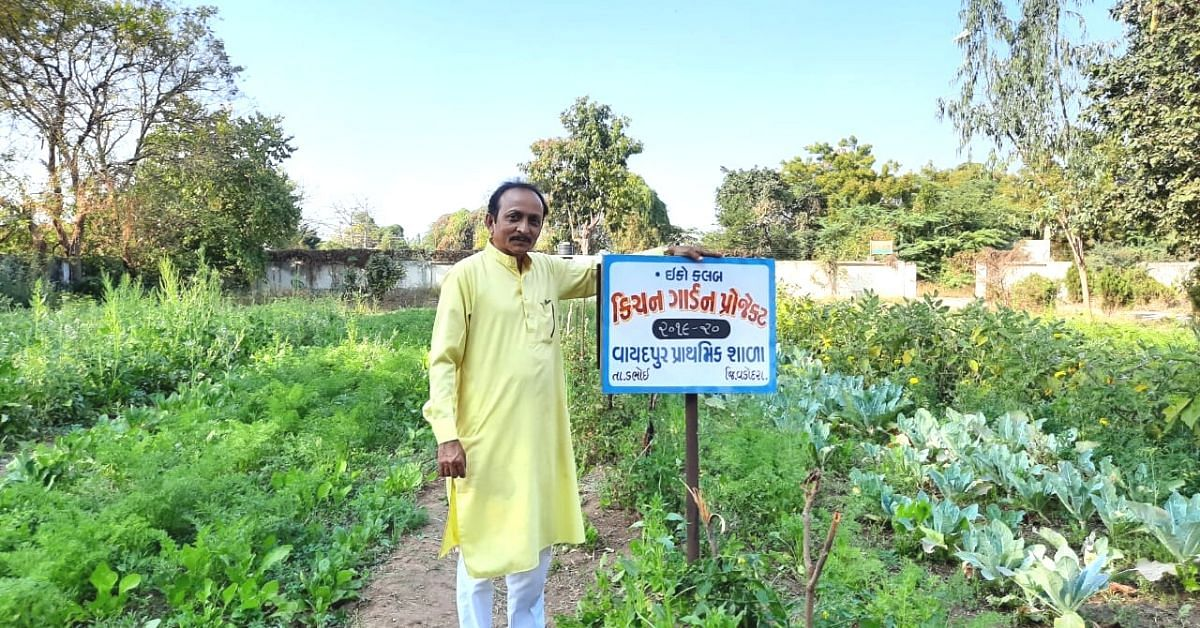 Gujarat Headmaster Grows Organic Food For Students For 17 Years, Ensures 100% Attendance!