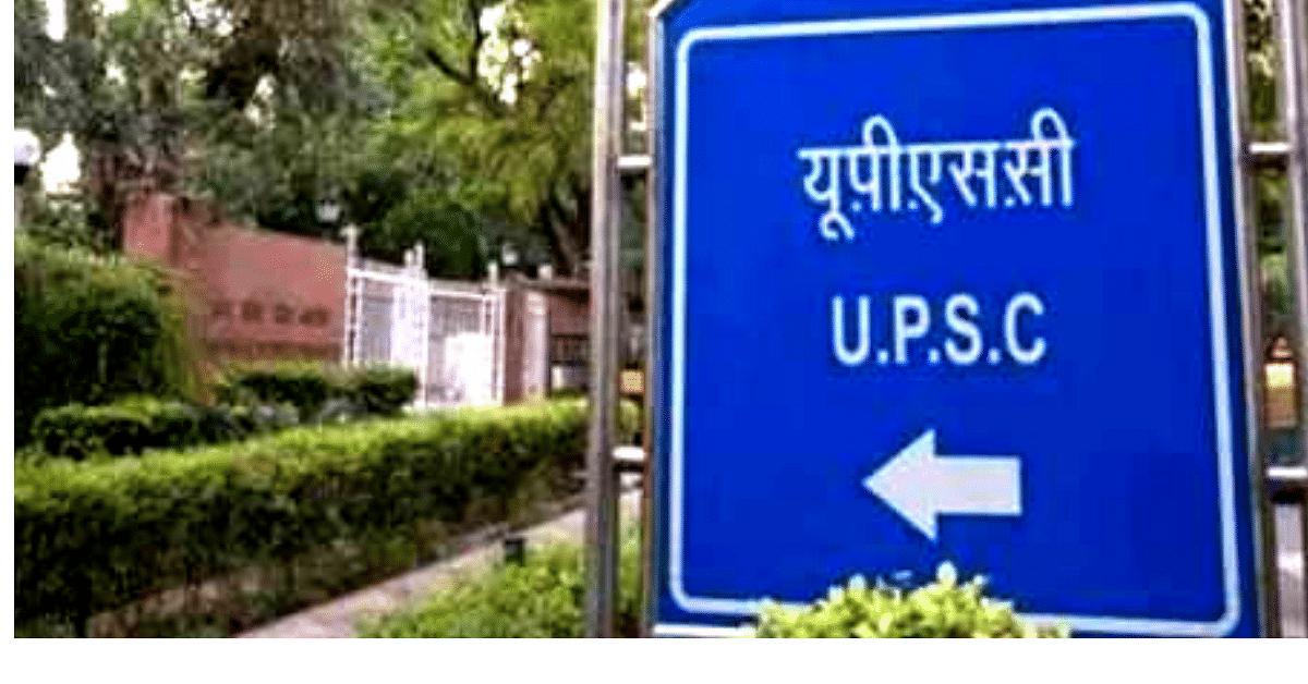 These 'Civil Service Gurus' Joined Hands to Mentor UPSC Aspirants For Free!