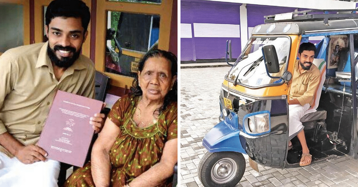 Kerala Man Drove An Auto To His Dreams, Earns PhD To Become Lecturer!