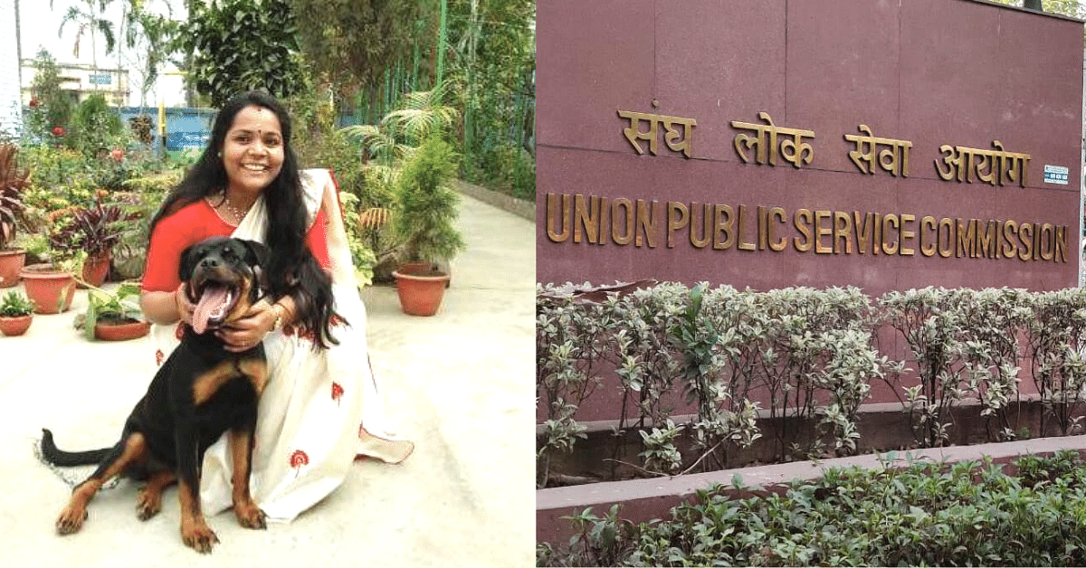 'OK To Say You Don't Know': IAS Officer Shares How To Tackle UPSC Interview