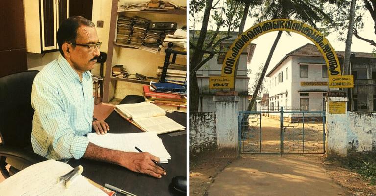 Teacher's Determination Turns Kerala School From 'All Fail' to an IAAS' Alma Mater!