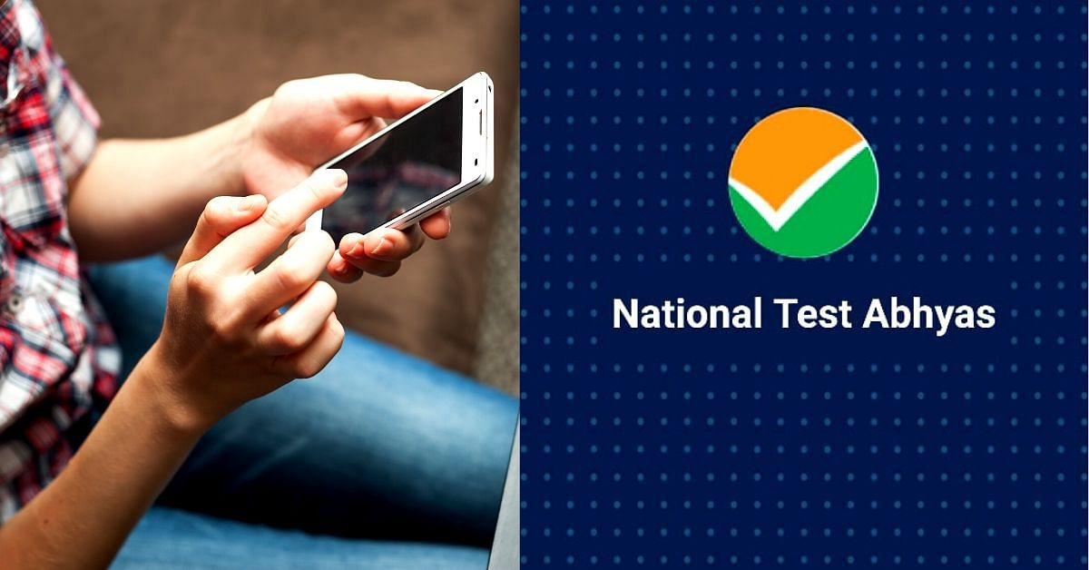 Attempting JEE or NEET? New Govt App Take Mock Tests, Analyse Your Results