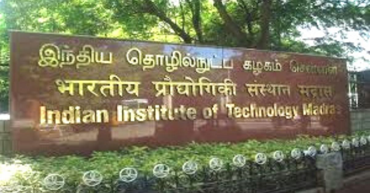 IIT Madras Offers Online BSc Course You Can Take From Anywhere in India. Age No Bar