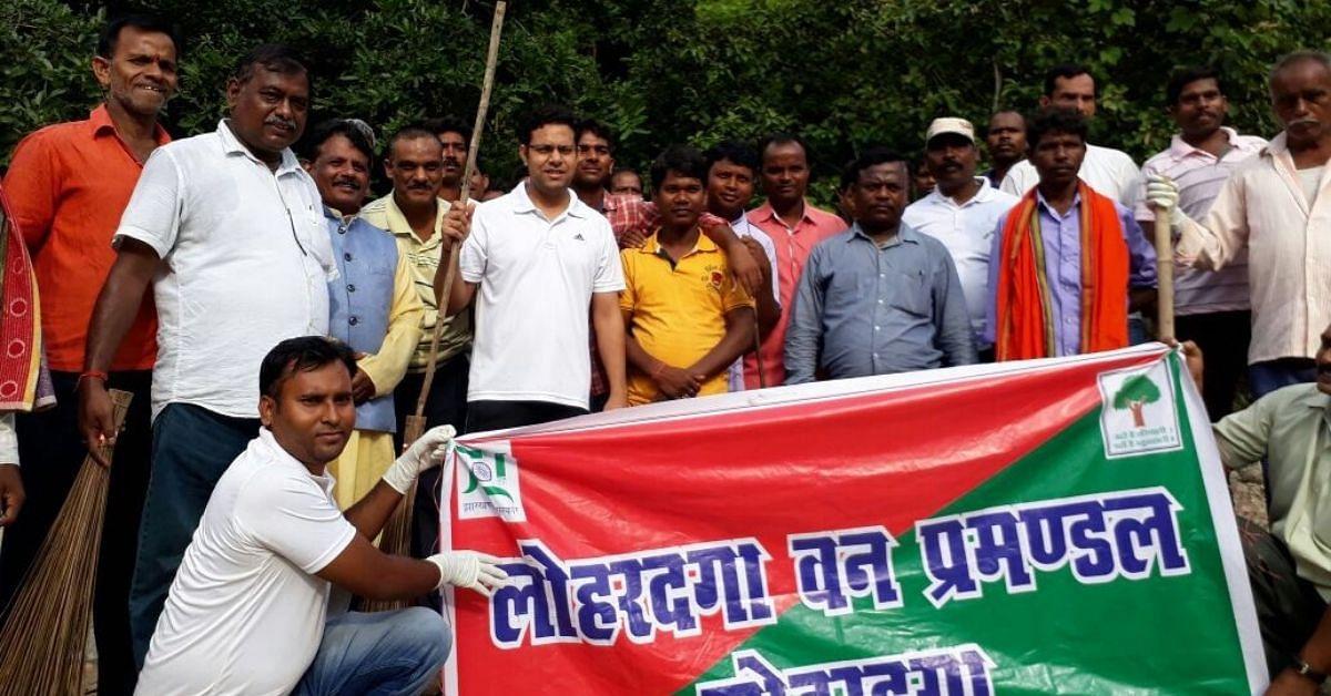 Jharkhand Forest Officer