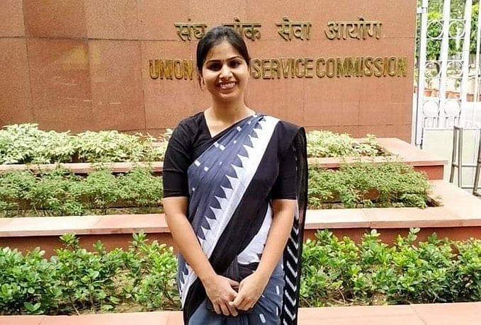 Ankita Jain secures AIR 3 in UPSC CSE 2020 Examination